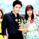 DVD ครอบครัวอลหม่าน หลังคาเดียวกัน (LOVE ON A ROOFTOP) 13 แผ่น พากย์ไทย สนุกคะ