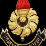 ประกาศกรมยุทธศึกษาทหารบก การรับสมัครและสอบคัดเลือกทหารกองหนุนบรรจุเข้ารับราชการเป็นนายทหารประทวนสายงานสัสดี ประจําปีงบประมาณ 2560 รับสมัครทางอินเทอร์เน็ต ตั้งแต่วันที่ 15 - 31 ตุลาคม 2559