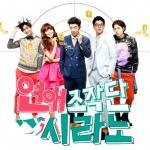 DVD บริษัทวุ่นนักรักไม่จำกัด (Dating Agency Cyrano) 4 แผ่น พากย์ไทย
