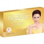 Purmarine 60 Tablets เพอมารีน 60 เม็ด แถมฟรี 10 เม็ด หยุดผิวเสีย สร้างผิวสวย ไร้ฝ้า กระและริ้วรอย ด้วย Oxidant