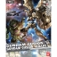 Bandai Gundam Gusion/Gundam Gusion Rebake 1/100 thumbnail 1