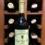 ไวน์แดง Cabernet thumbnail 1