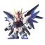 Bandai SD BB Freedom Gundam thumbnail 1