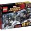 Lego LEGO Superheroes Avengers Hydra Showdown 76030 thumbnail 1