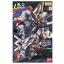 Bandai MG Wing Gundam EW 1/100 thumbnail 4