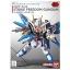 Bandai SD Strike Freedom Gundam Ex-Standard thumbnail 5