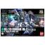 Bandai HGUC RX-178 Gundam Mk-II A.E.U.G. 1/144 thumbnail 4