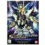 Bandai SD BB Strike Freedom Gundam thumbnail 3