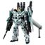 Bandai HG RX-0 Full Armor Unicorn Gundam (Destroy Mode) 1/144 thumbnail 1