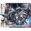 Bandai 1/144 High Grade Gundam Barbatos + Long Distance TransportBooster thumbnail 1