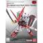 Bandai SD EX STANDARD 007 GUNDAM ASTRAY RED FRAME thumbnail 1