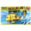 Bandai Trafalgar Law's Submarine Grand Ship Collection (One Piece) thumbnail 3