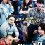 DVD 38 Task Force 4 แผ่น ซับไทย Ma Dong Suk, Seo In Gook, Choi Soo Young (SNSD), Song Ok Sook