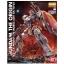 Bandai MG RX-78-2 Gundam The Origin 1/100 thumbnail 4