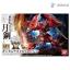 Bandai HG Gundam Astaroth Origin 1/144 thumbnail 4