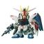 Bandai SD BB Freedom Gundam thumbnail 2