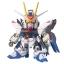 Bandai SD BB Strike Freedom Gundam thumbnail 2