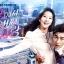 DVD Second To Last Love 5 แผ่น ซับไทย สนุกคะ thumbnail 1