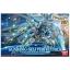Bandai HG Gundam G-Self Perfect Pack 1/144 thumbnail 4