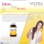 Vistra L-Cysteine Plus Biotin 30 เม็ด ผลิตภัณฑ์เสริมอาหารไบโอติน บำรุงเล็บและเส้นผม thumbnail 2