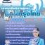 แนวข้อสอบธนาคารกรุงไทย เจ้าหน้าที่บริการลูกค้า ธนาคารกรุงไทย thumbnail 1