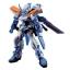 Bandai HG Gundam Astray Blue Frame Second L 1/144 thumbnail 1