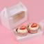 กล่องใส่คัพเค้ก 2 หลุม กล่องขาวแบบหูหิ้ว ด้านหน้าใส 5 กล่อง BAKE162 thumbnail 1
