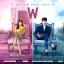 DVD W Two Worlds (รักข้ามมิติ) 4 แผ่น ซับไทย คิม ลีจุงซอก + อันฮโยจู สนุกคะ thumbnail 1