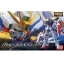 Bandai 1/144 Real Grade XXXG-01W Wing Gundam EW thumbnail 2