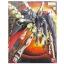 Bandai MG Crossbone Gundam X-1 Full Cloth 1/100 thumbnail 4