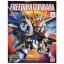 Bandai SD BB Freedom Gundam thumbnail 3