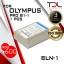PRO B1-1 แบตเทียบ Olympus BLN-1 BLN1 OM-D Series E-M1 E-M5 E-P5 EM5 EP5 EM5II PEN F thumbnail 1