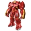 BB Kids Iron-man - Interactive Hulk Buster (Red) thumbnail 1