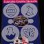 แผ่นแต่งหน้าคัพเค้ก คุ๊กกี้ แต่งหน้ากาแฟ 4 แบบ ลายผีเสื้อ กระต่าย ไข่ CAKE STENCILS BAKE235 thumbnail 1