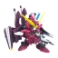 Bandai BB268 Justice Gundam thumbnail 2