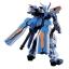 Bandai HG Gundam Astray Blue Frame Second L 1/144 thumbnail 3