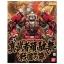 Bandai MG Shin Musha Gundam Sengoku No Jin 1/100 thumbnail 4
