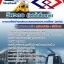 หนังสือสอบการรถไฟฟ้าขนส่งมวลชนแห่งประเทศไทย thumbnail 8