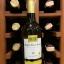 ไวน์ขาว Gewurztraminer thumbnail 1