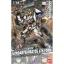 Bandai 1/100 Gundam Barbatos 6th Form thumbnail 1