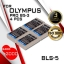 PRO B5-3 แบตเทียบ Olympus BLS-5 BLS5 OMD-EM10, EM10II,EM10MKII,PEN,E-PL2,E-PL5 thumbnail 1