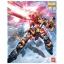 Bandai MG RX-0 Unicorn Gundam 02 Banshee 1/100 thumbnail 4