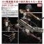 Attack on Titan: Mikasa Ackerman PVC Figure, 1/8 Scale shingeki nokyojin thumbnail 6