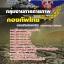 แนวข้อสอบกองบัญชาการกองทัพไทย กลุ่มงานการถ่ายภาพ 2560 thumbnail 1