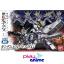 Bandai SD Gundam Barbatos DX thumbnail 1