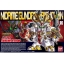 Bandai SD Legend Second Gundam Dai Shogun thumbnail 2