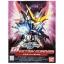 Bandai SD BB Destiny Gundam thumbnail 4