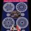 แผ่นแต่งหน้าคัพเค้ก คุ๊กกี้ แต่งหน้ากาแฟ 4 แบบ ลายดอกไม้ CAKE STENCILS BAKE231 thumbnail 1