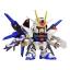 Bandai SD BB Strike Freedom Gundam thumbnail 1