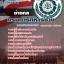 แนวข้อสอบ ช่างกล กรมการทหารช่าง thumbnail 1
